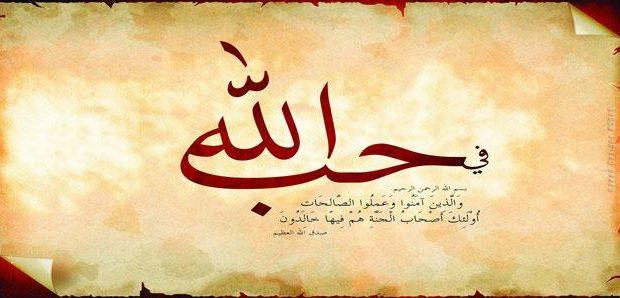 Keutamaan Tauhid - MuadzDotCom - Sahabat Belajar Islam