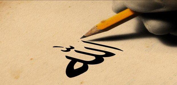Urgensi Tauhid - MuadzDotCom - Sahabat Belajar Islam