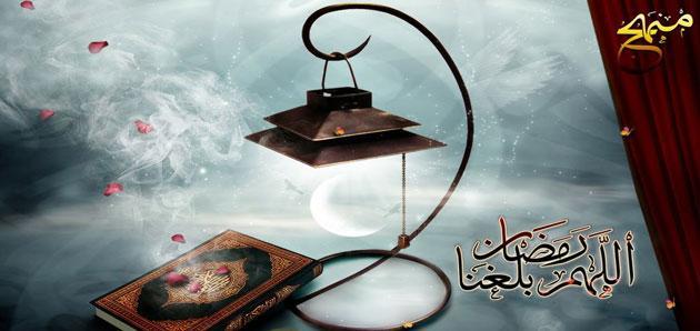 Amalan di 10 Hari Terakhir Bulan Ramadhan -MuadzDotCom- Sahabat Belajar Islam